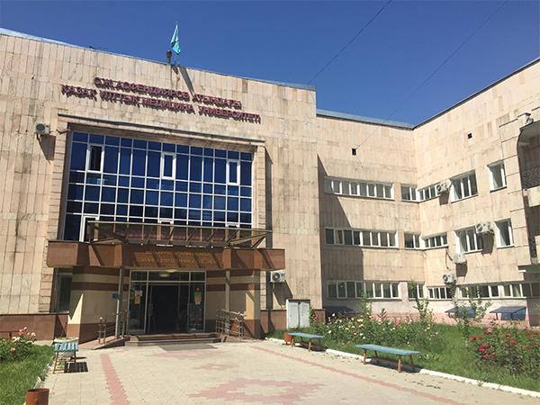 カザフスタン国立医科大学